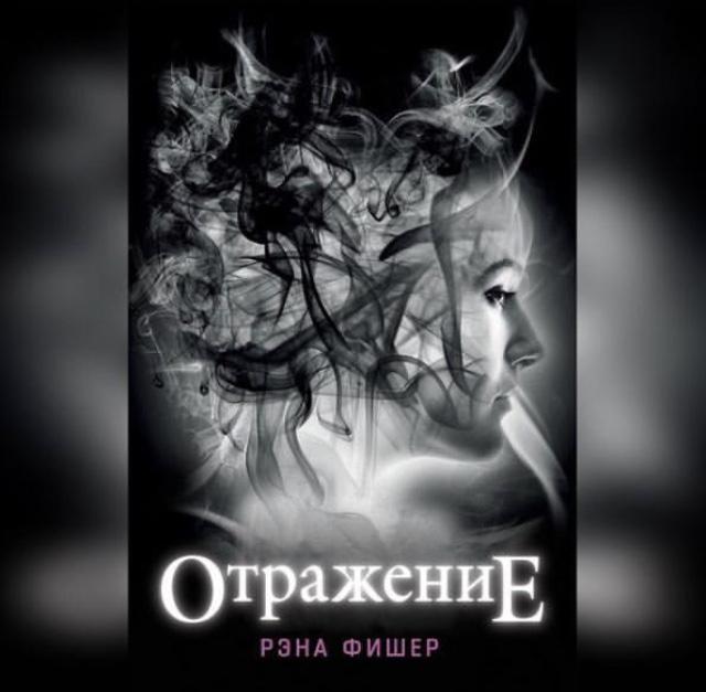 Chosen erscheint bald auf Russisch